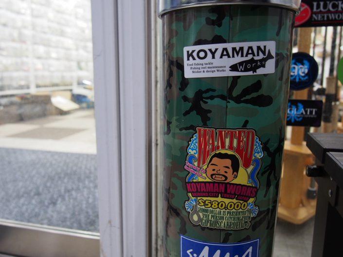 コヤマンワークス