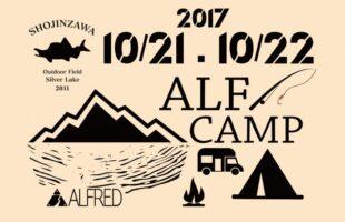 alfcamp