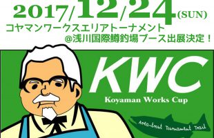 koyaman1224