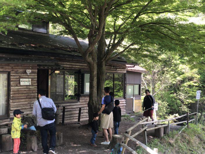 日本イワナセンター