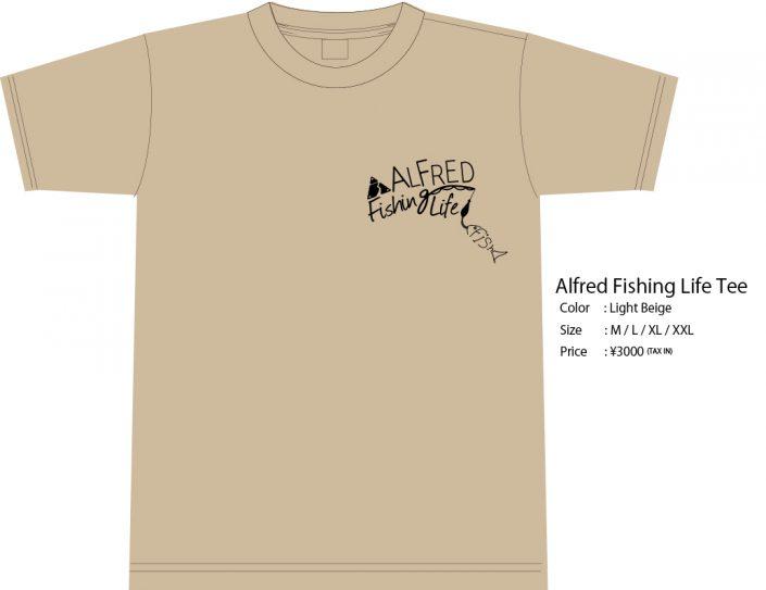 Alfredfishinglifetee