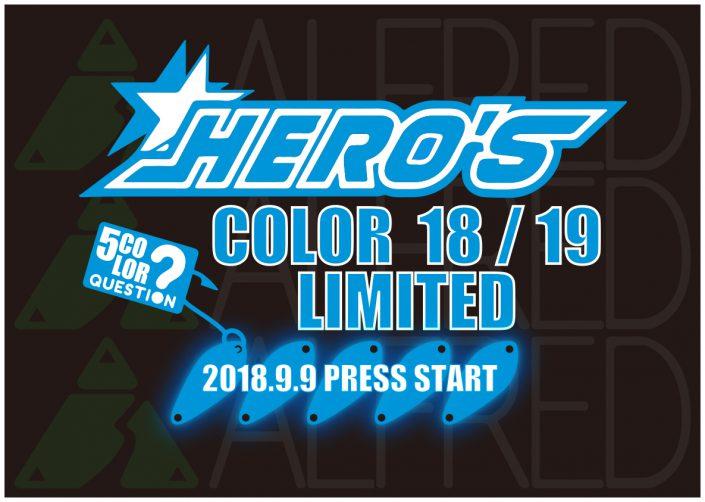 heros_18_19