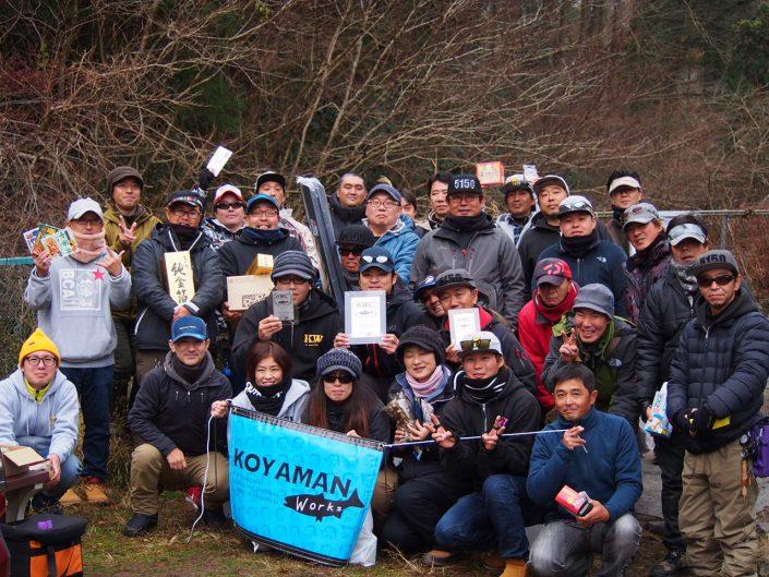 KWC浅川国際戦