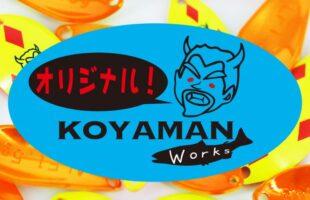 koyaman