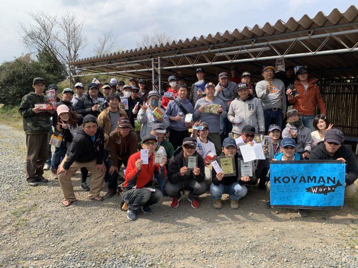 コヤマンワークスカップ