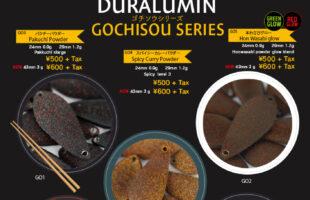 DURARLUMIN09_12_3g