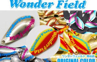 Wonder_Field