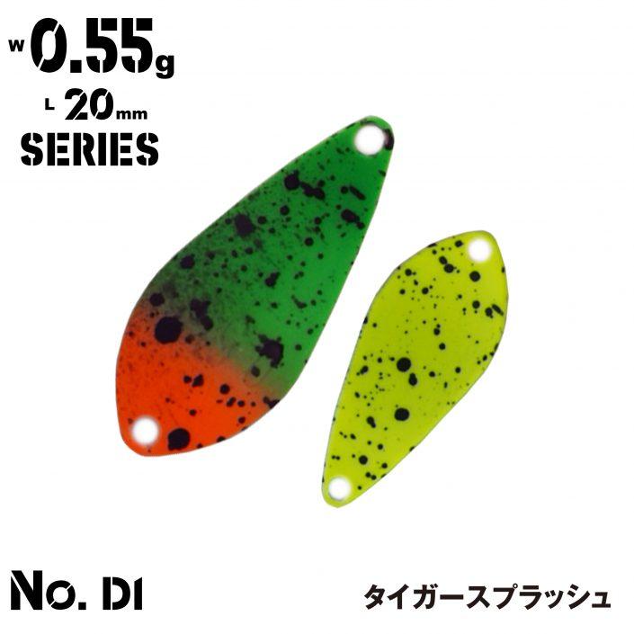 0.55g_D1