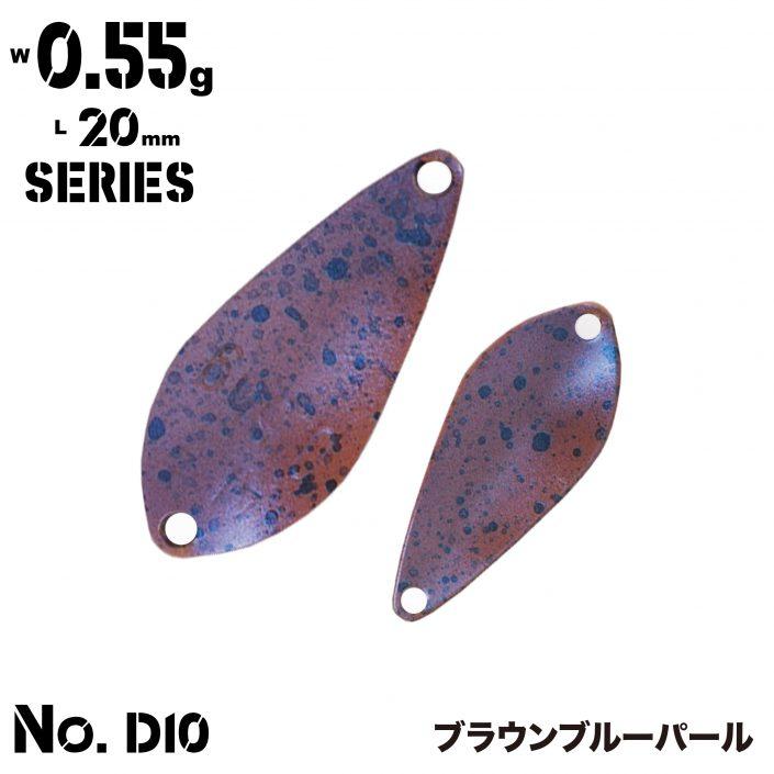 0.55g_D10