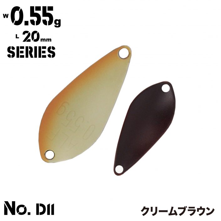0.55g_D11