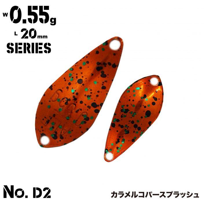 0.55g_D2