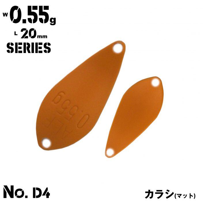0.55g_D4