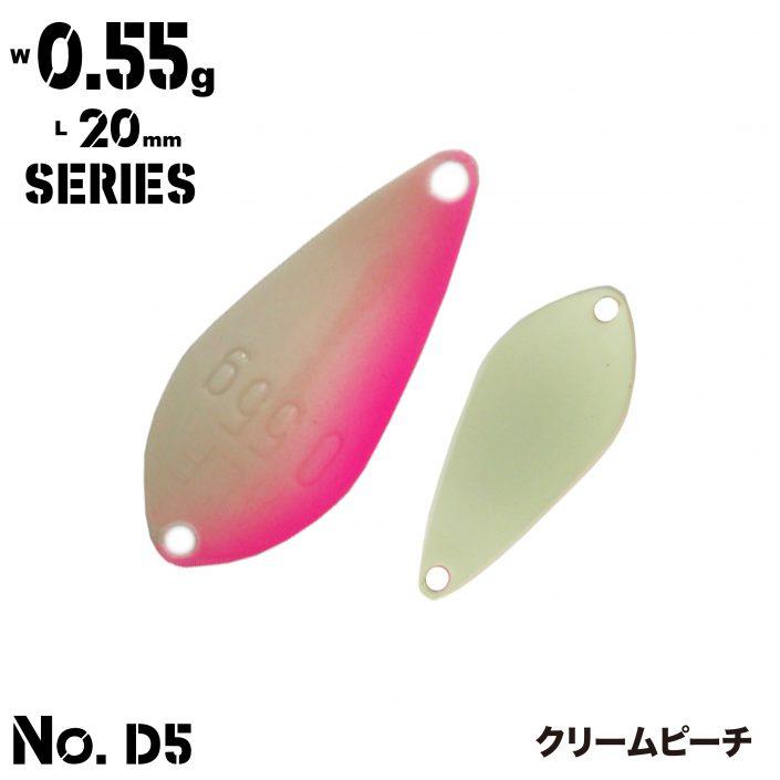 0.55g_D5