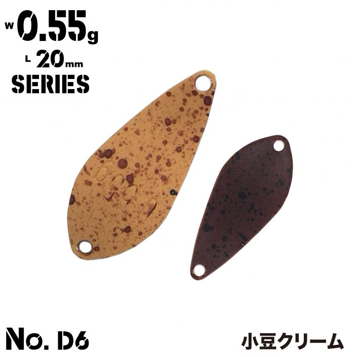 0.55g_D6
