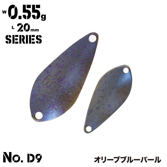 0.55g_D9