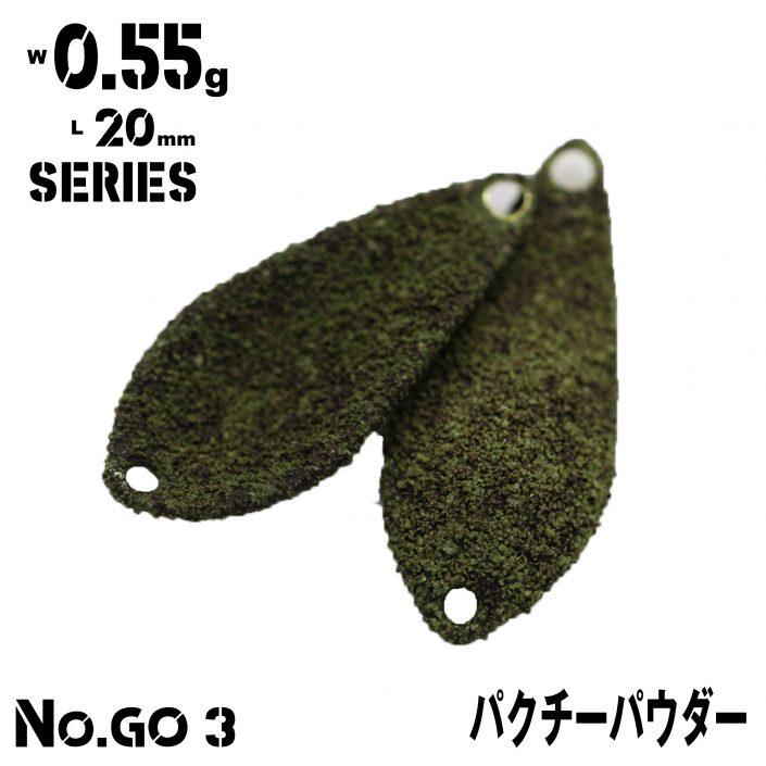 0_55g_GO3
