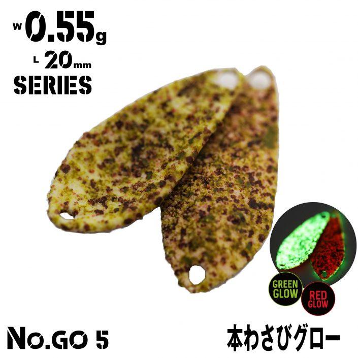 0_55g_GO5