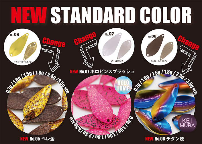 2021_NEW STANDARD COLOR