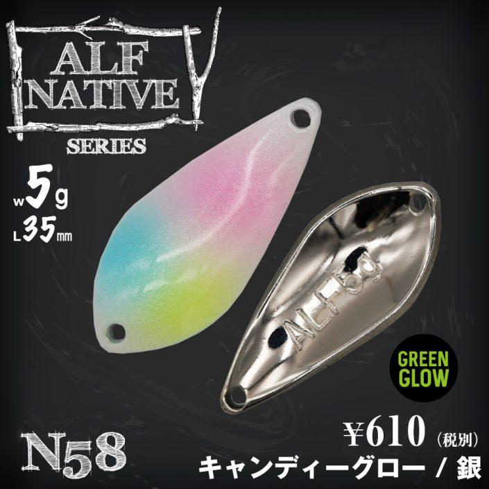 5g_N58
